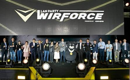 圖1:亞洲最大電競嘉年華「WirForce2016」正式開跑,國內外廠商齊聚讚聲![開啟新連結]
