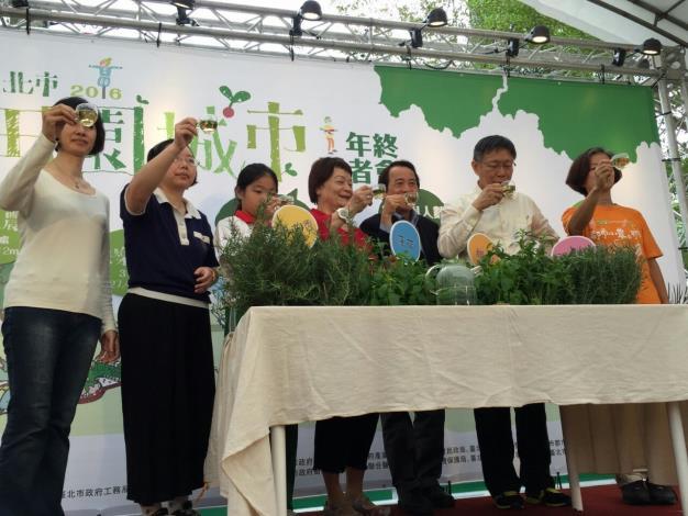 5.柯市長、林副市長及來賓一同採摘、舉杯共飲香草茶。