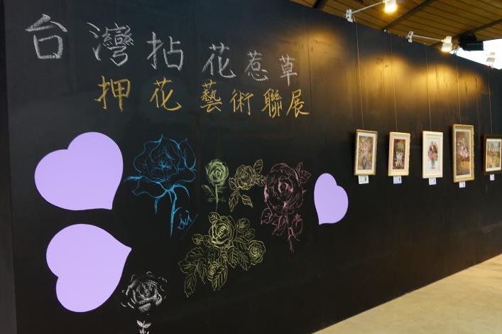圖3、於臺北典藏植物園內辦理臺灣拈花惹草押花藝術聯展。