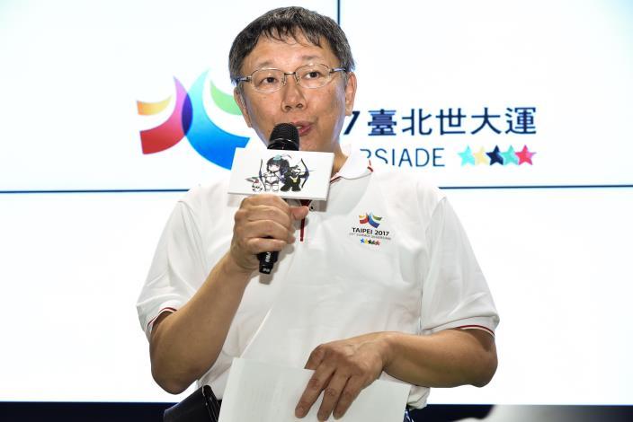 圖1:臺北市長柯文哲蒞臨105資訊月-臺北市政府主題館,邀民眾為2017世大運加油