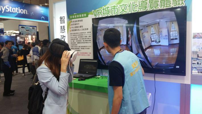 圖1:民眾戴上VR眼鏡於臺北市政府主題館現場體驗