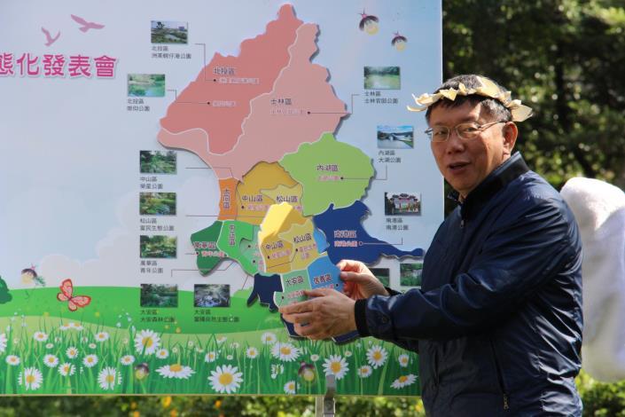 圖9.市長拼上生態公園最後一塊拼圖,象徵北市府將公園生態化的決心[開啟新連結]