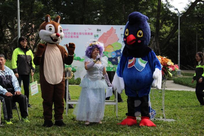 圖6.2017臺北市公園生態化發表會現場[開啟新連結]