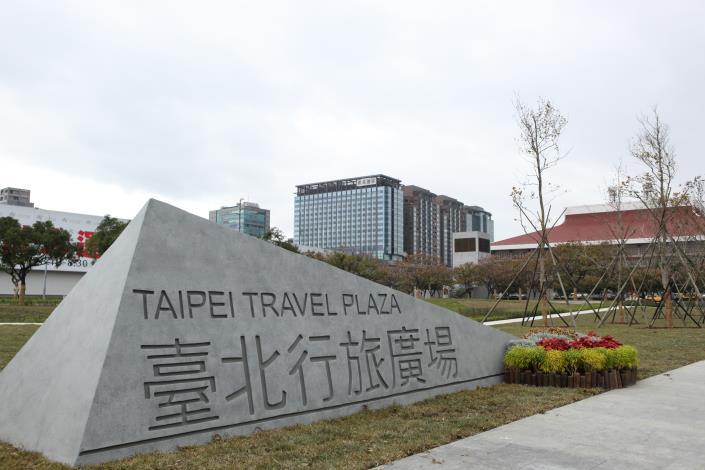 圖6. 臺北行旅廣場名牌設計