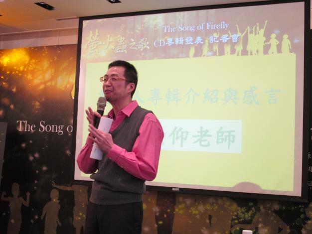 圖2.編曲人尤景仰老師說到歌曲製作過程非常開心[開啟新連結]