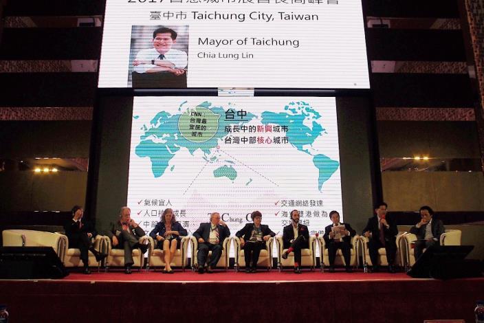圖說:臺中市政府林佳龍市長分享智慧城市發展經驗[開啟新連結]