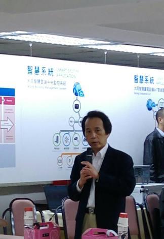 圖說:林欽榮副市長率智慧城市海外首長團參訪大同公司