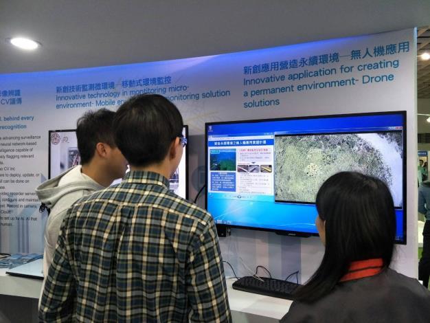 圖6:臺北願景館-「智慧新創區」的無人機應用展板。