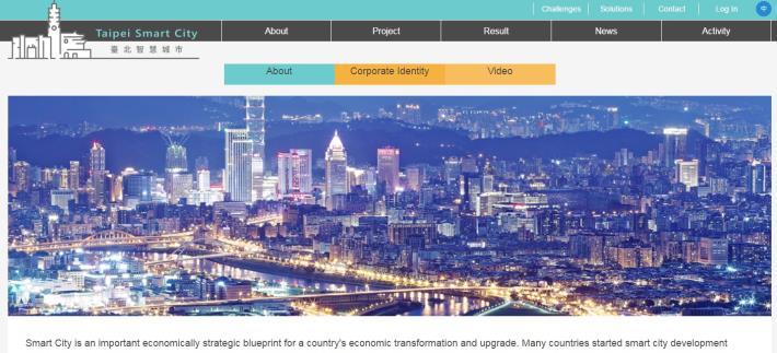 圖2:「台北智慧城市(Taipei Smart City)網站平台」英文網頁示意[開啟新連結]