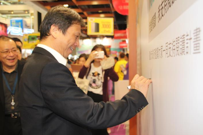 圖說:台北市政府資訊局李維斌局長於願景牆簽名支持「閱讀.taipei」計劃。[開啟新連結]