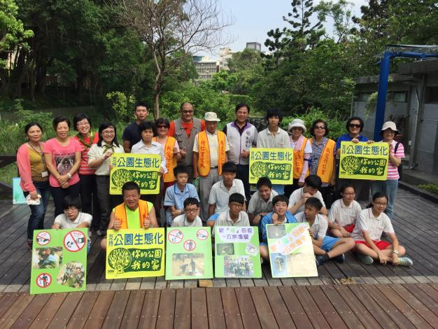 榮星花園公園守護志工隊積極透過公民參與推動公園生態化[開啟新連結]