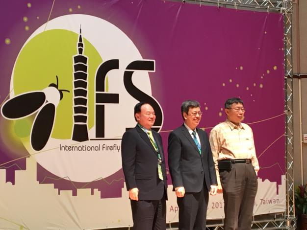 (圖8)副總統、市長及全聯董事長一同參與2017螢火蟲國際年會