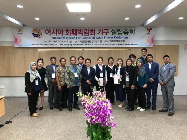 亞洲花卉展覽理事會會員國成員合影