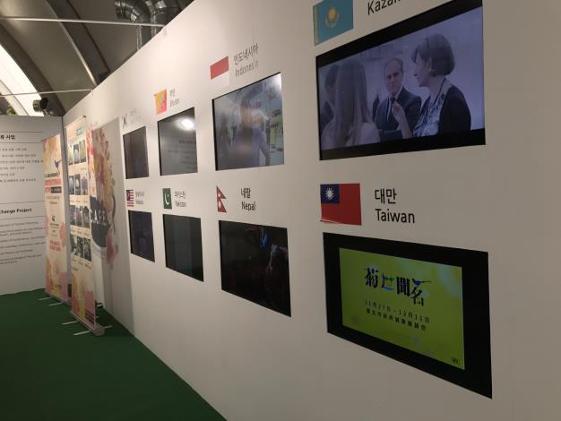 高陽花展中亞洲花卉展覽理事會1