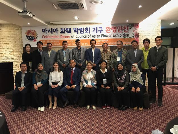 亞洲花卉展覽理事會會員國成員合影2