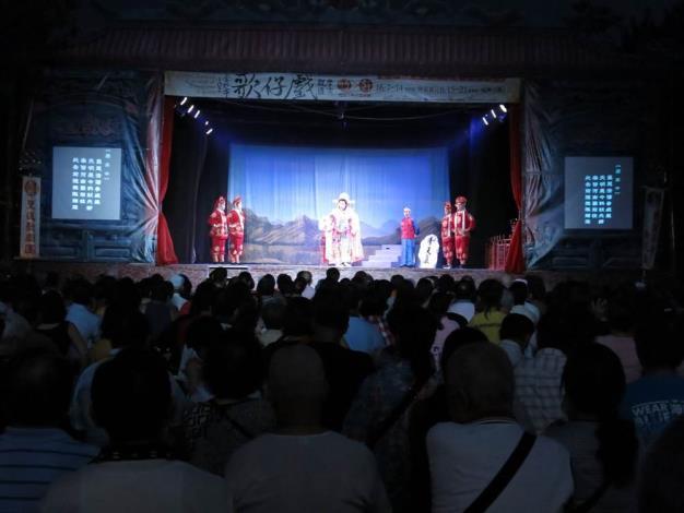 聖蓮歌劇團-2