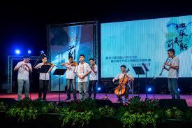內政部役政署公益大使團-專業樂團演奏經點歌曲