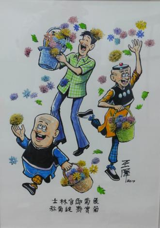 圖9.漫畫家王澤致贈老夫子大番薯畫作於市府留念。