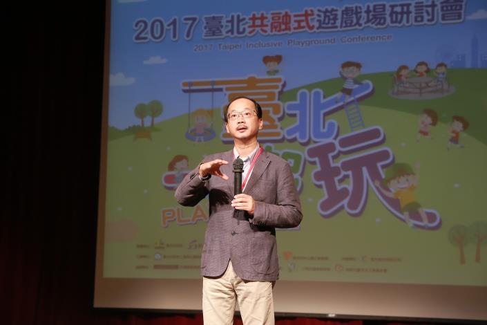 3.王光宇理事長引言人