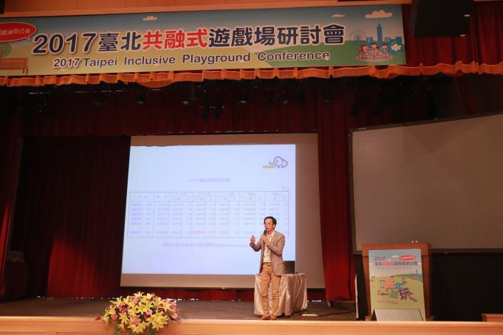 8-2.劉旭建理事長主講台灣共融式遊戲設備之發展與展望