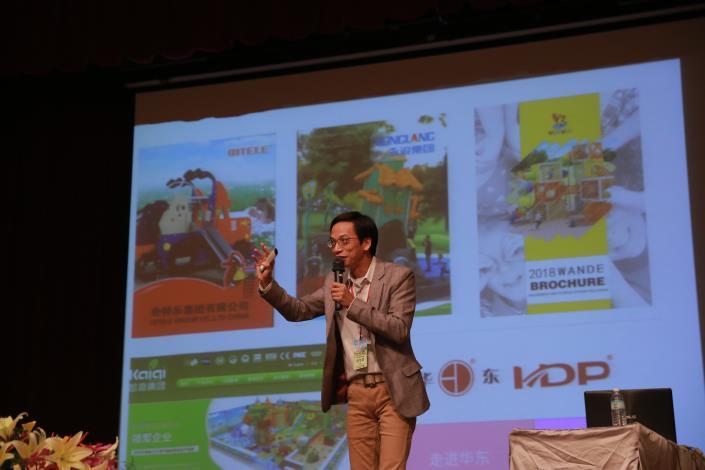 8-1.劉旭建理事長主講台灣共融式遊戲設備之發展與展望