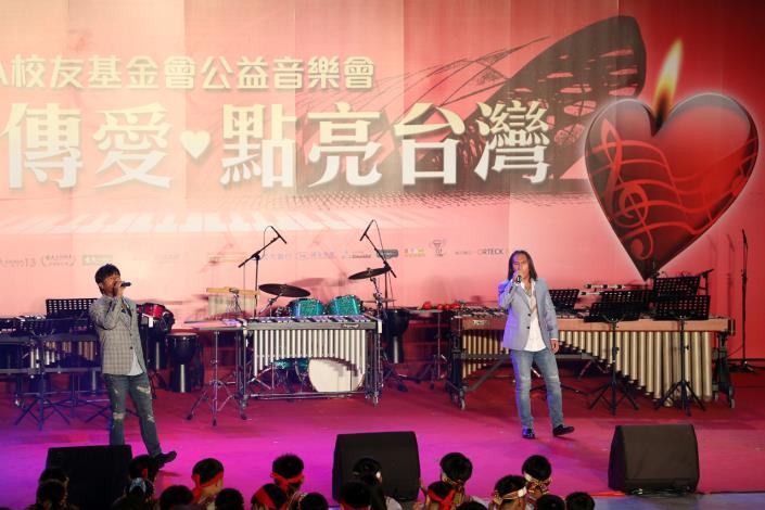 「音樂傳愛‧點亮臺灣」公益音樂會