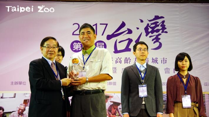 動物園獲得第九屆「臺灣健康城市-健康永續創新成果獎」的殊榮