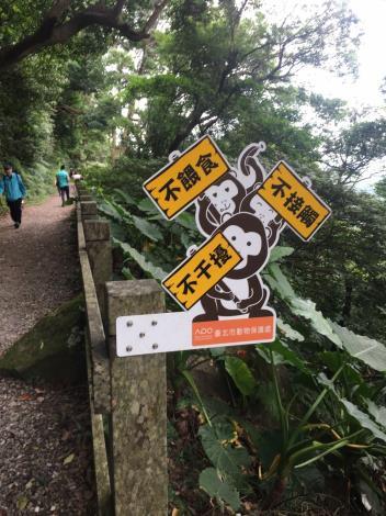 獼猴出沒請勿餵食