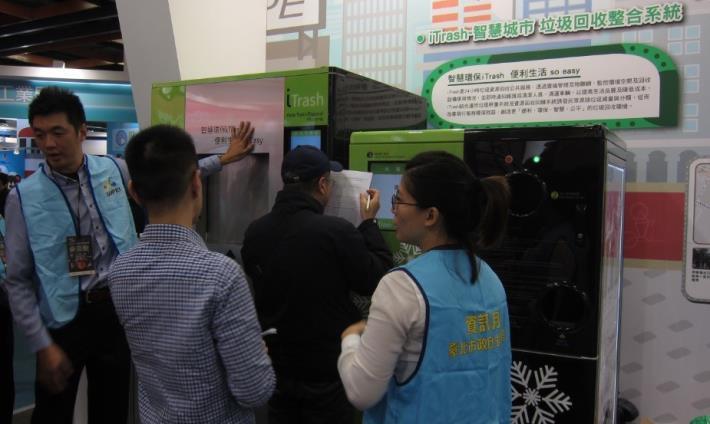 台北市政府主題館展出「iTrash智慧垃圾桶」。