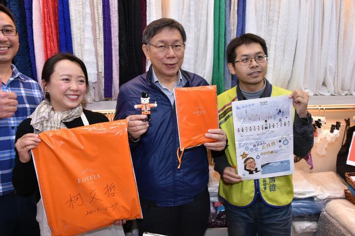 1061207台北COOL耶誕跟著市長去找熊
