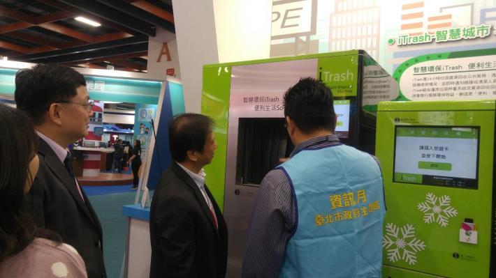資訊局李維斌局長及高永煌副局長至展場聽取業者解說智慧垃圾回收整合系統使用。