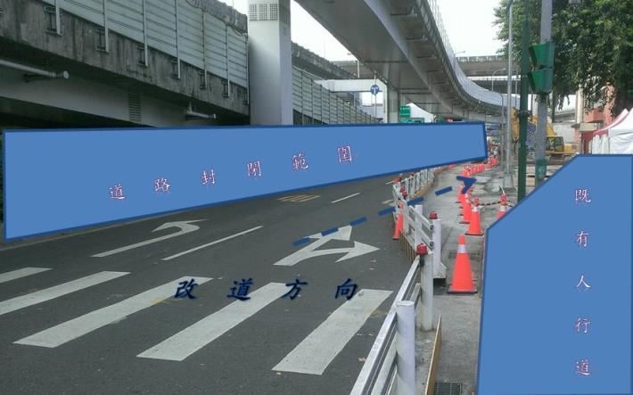 鄭州路近環河北路口全線車道(東往西方向) 自1月7日凌晨起封閉 提醒用路人配合改道