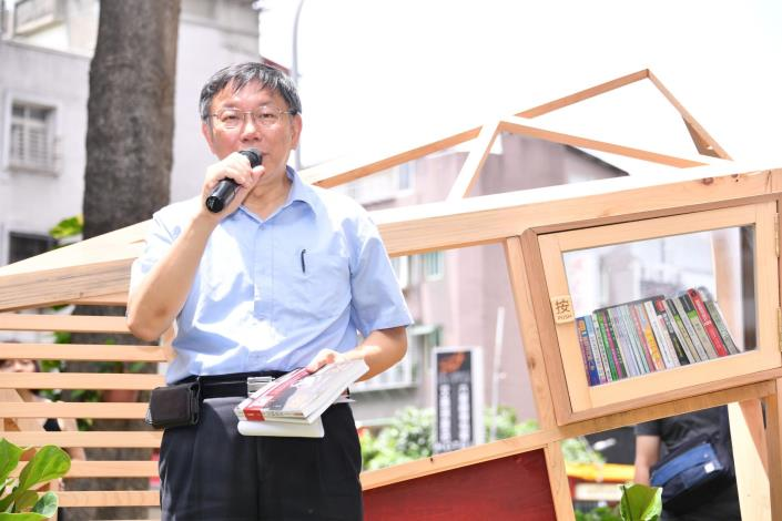 出席美好關係II閱讀空間快閃計劃活動  柯文哲:要讓臺北成為一個有文明的城市