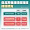 1100529 - 北市疫情記者會 - 6