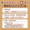 0724-臺北市降級防疫新指引2