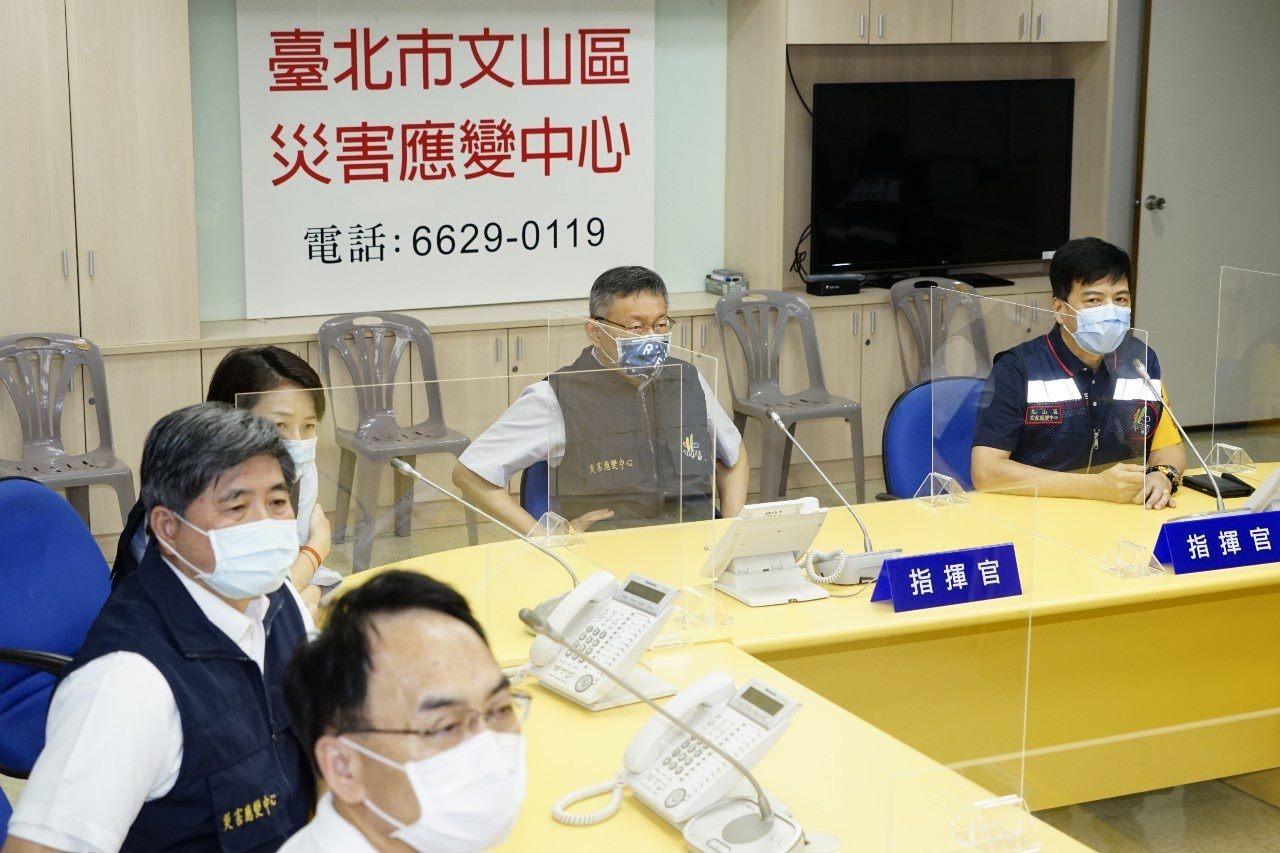 0911視察文山區防颱整備1