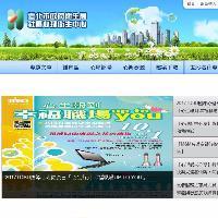 臺北市社區心理衛生中心.JPG