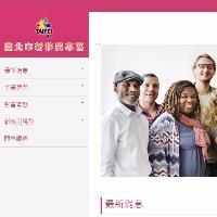 臺北市新移民專區網站中文版.JPG