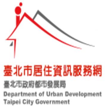 臺北市居住資訊服務網