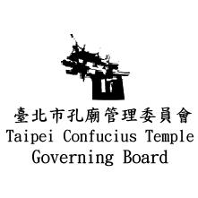 台北孔廟管理委員會