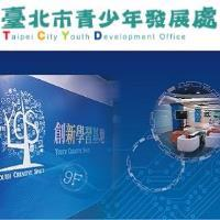 青少年發展處中文版