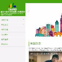 研考會中文版.JPG