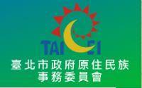 原民會中文站版網