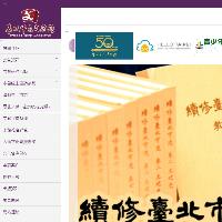 文獻館中文版