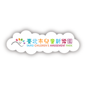 臺北市兒童新樂園
