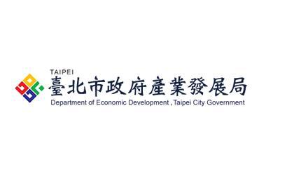 產業發展局中文版.JPG