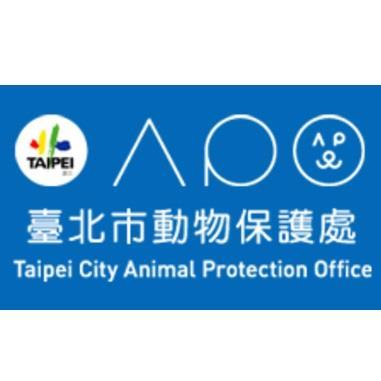 動物保護處