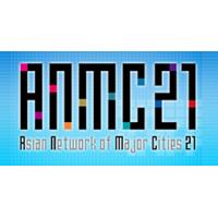 ANMC21資通訊在城市發展合作方案