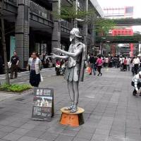 臺北市街頭藝人從事藝文活動展演許可