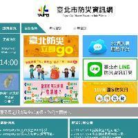 十六浦防災資訊網